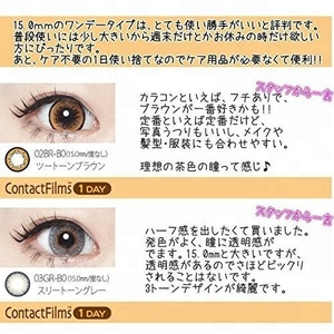 0a52801d889 Hazel Brown Color Contact Lens 15mm