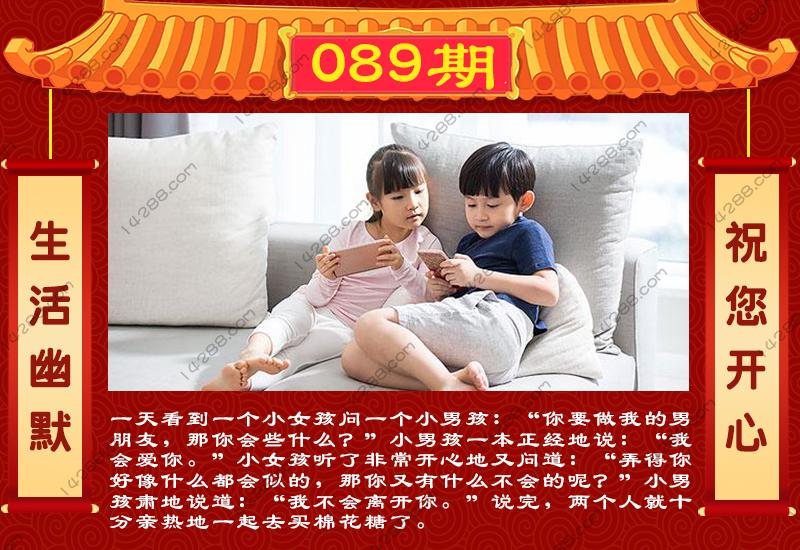 管家婆提供→【生活小幽默】←自动更新
