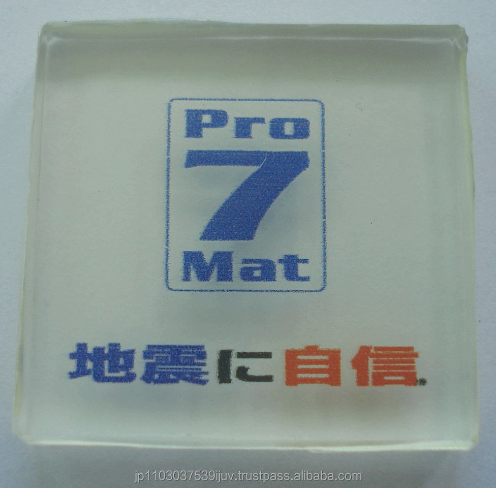 Sticky polyurethane pad for fishing boat (Made in Japan)