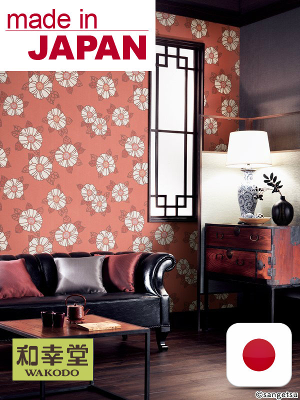Wallpaper New Collection Faith 2017-2019, Japanese Elegant Designs of Wallpapers from Sangetsu-Japan, Ask for Sample Request
