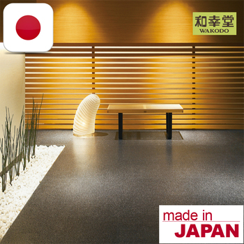 Tile Collection By Toli Brand, PVC Flooring Tile PST 1222, Made In Japan