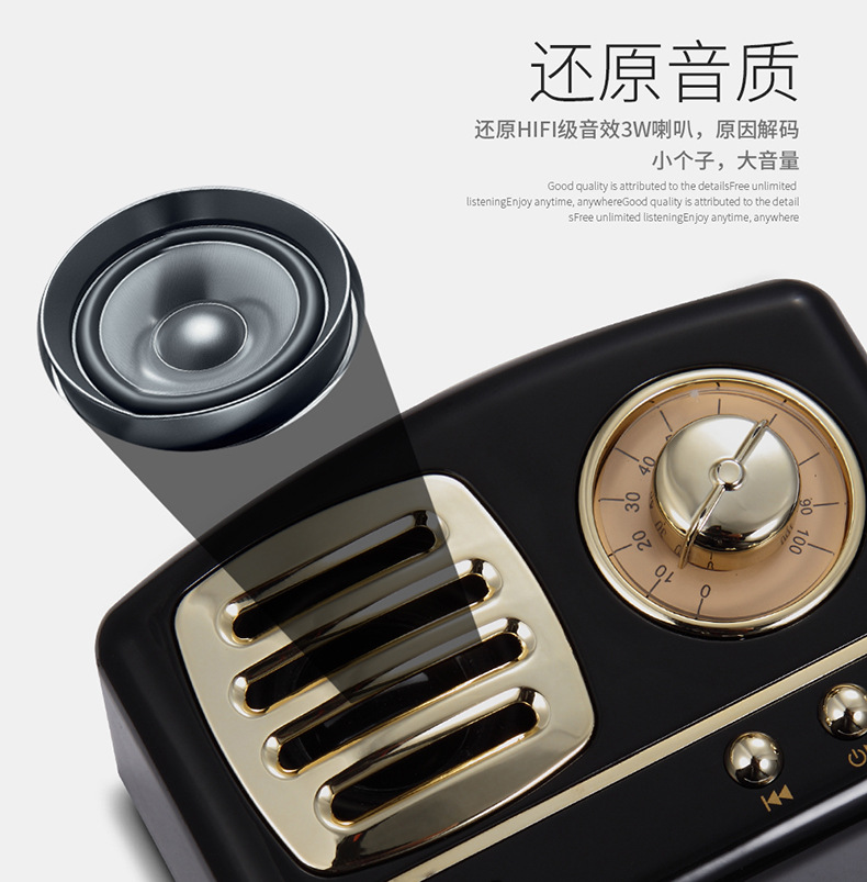 New style retro Vintage TV shape professional  Bluetooth wireless speaker with big volume button