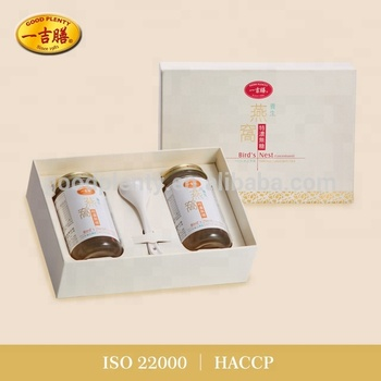 Concentrated Bird Nest Gift Set (150gx2)