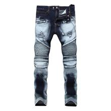 Wide Range of Variety Available for High Quality Biker Jeans at Wholesale Rate
