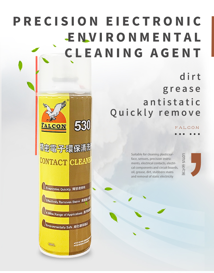 530 cleaning agent_01.jpg