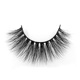 seoul lashes animal hair eyelashes eyelashes clear tray self adhesive false eyelashes