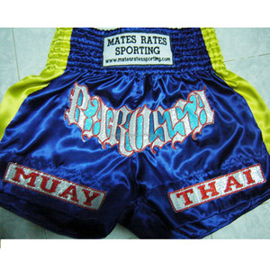 Muay Thai Boxing Shorts White With Gold Text