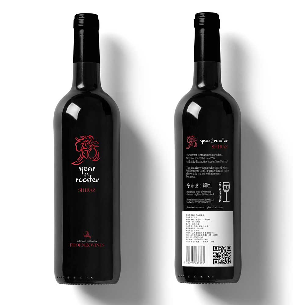 Create your own label! Australian CABERNET SAUVIGNON Dry Red Wine Bottle - Entry Level