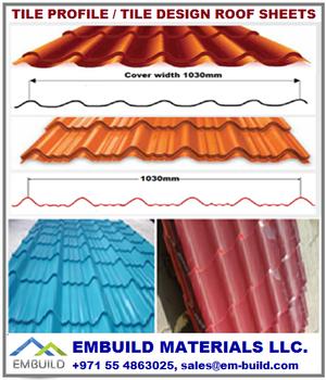 Tile Profile Metal Roofing Sheets Supplier In Dubai Tile