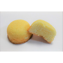 Savory custard cream filled chiffon sponge cake mix suitable for a gift