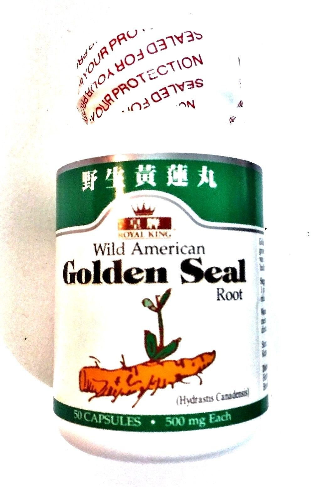 Royal King, Wild American Golden Seal Herb 500 mg, 50 Capsules Golden seal root