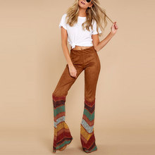 Brown Suede Crochet Flared <strong>Women</strong> Fashion Sweat Ladies Ethnic <strong>Pants</strong> With Waistline Velvet <strong>Trousers</strong>