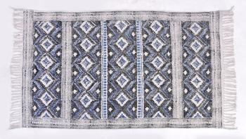 Rug Dari Rugs Woven Mat Cotton Floor