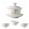 Negative Ions Gaiwan Cup Saucer Set Chinese Porcelain and White Ceramic Tea Cup Set