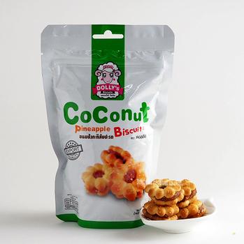 Halal Coconuts