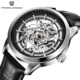 PAGANI DESIGN New Luxury Automatic Mechanical Tourbillon Sport Genuine Leather Men Watch