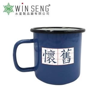 500ml cheap custom printing logo tin enameled iron mug