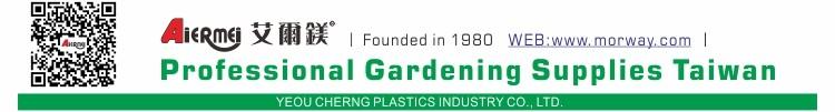 8003-CF Aiermei Plastic Saucer