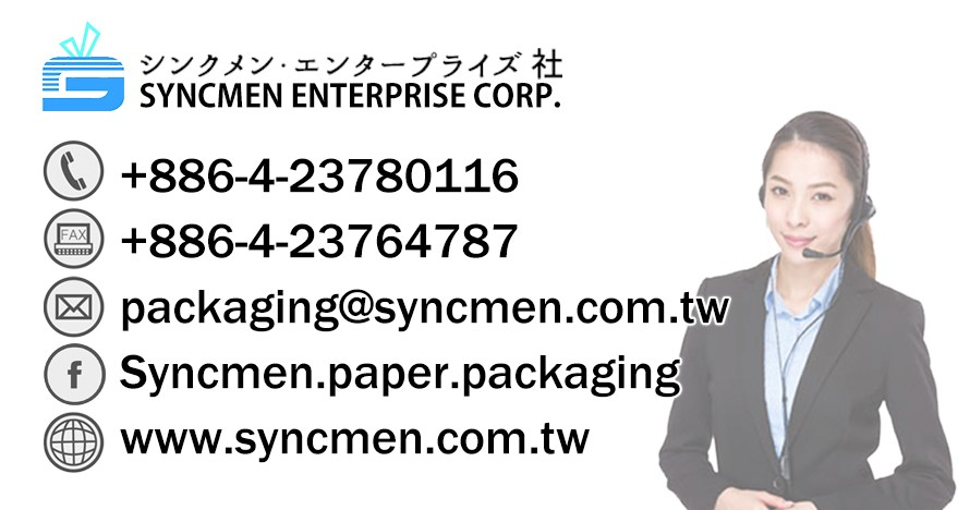 Baixo preço por atacado cor aleatória estoque saco de papel
