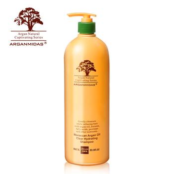 professional salon shampoo brands hair blackening shampoo with argan