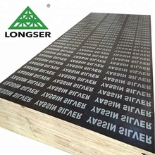 Building materials black 필름에서 건설 <span class=keywords><strong>합판</strong></span> 에 방글라데시