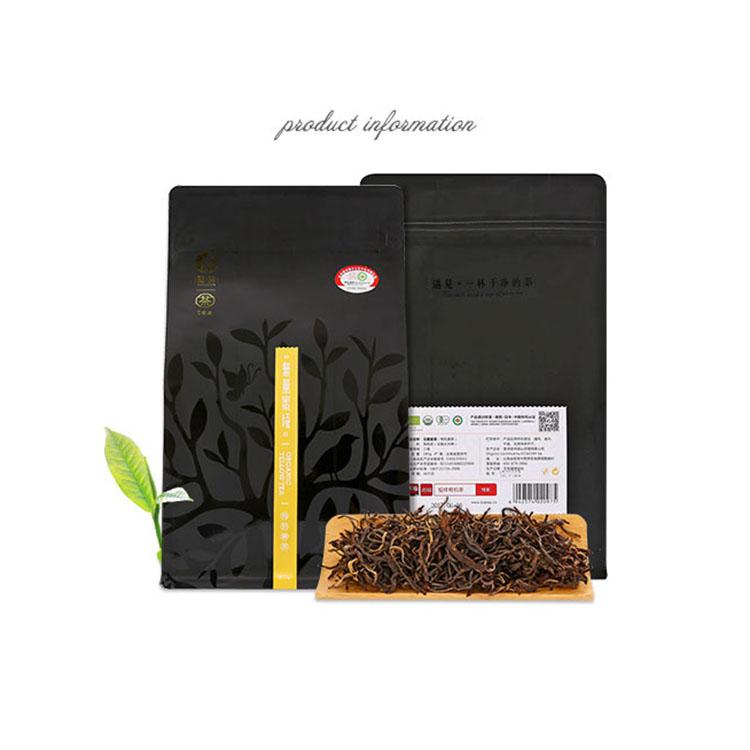 Most Popular Usda Organic Yellow Tea Bag In Europe tea - 4uTea | 4uTea.com