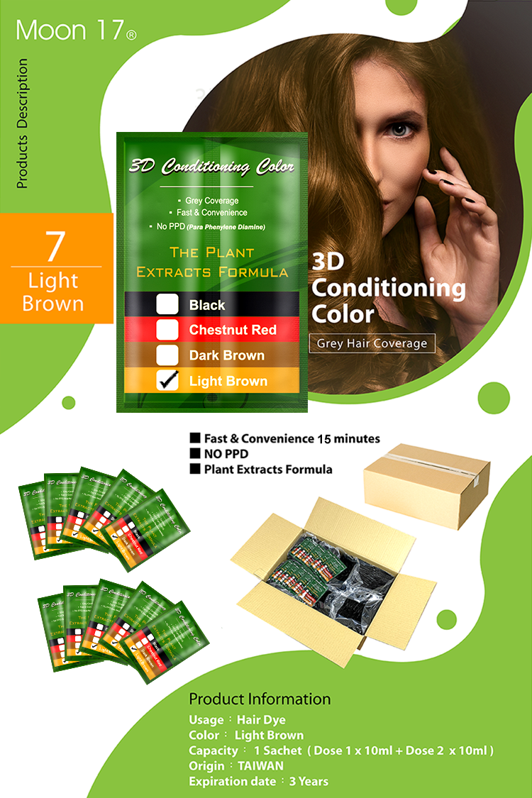 natural dyed herbal sachet