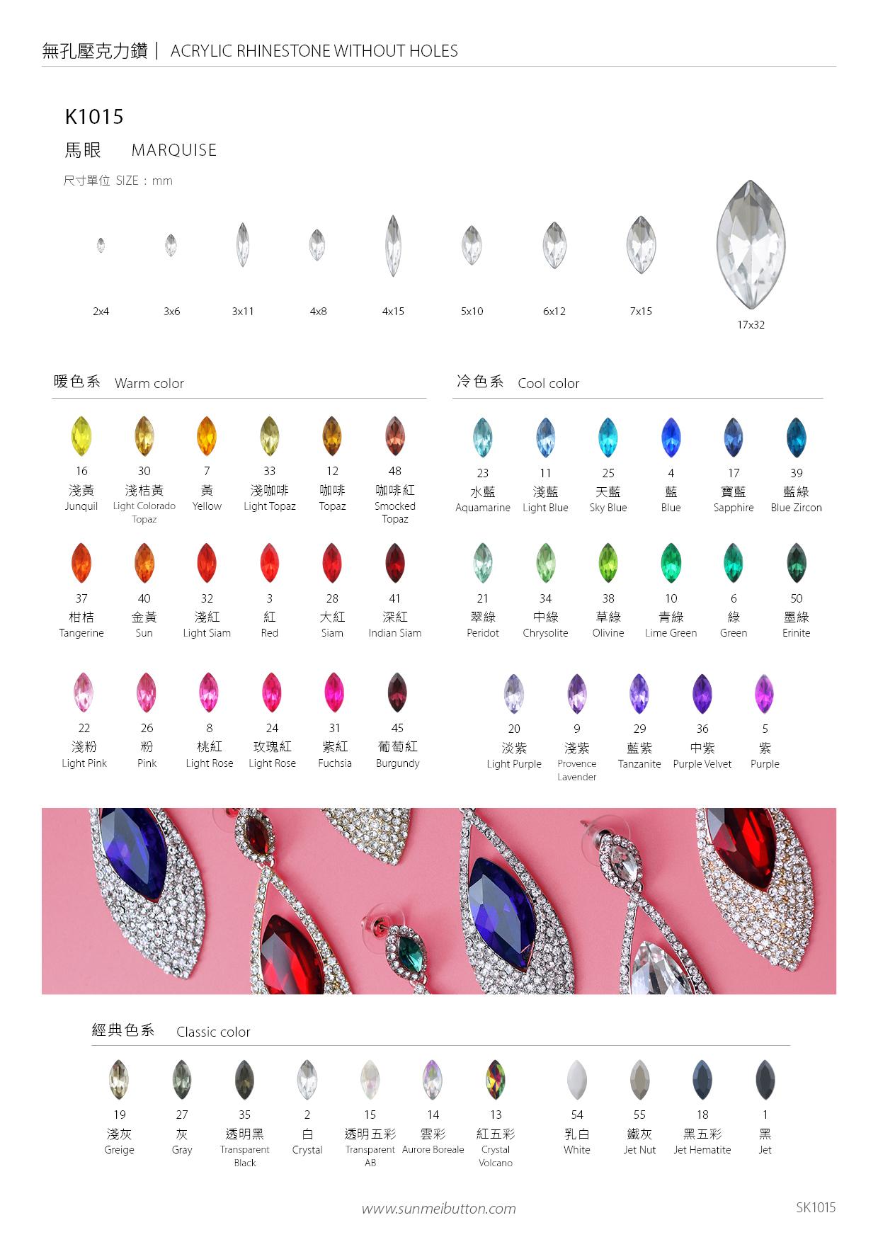 Nail Hot Sales Acrylic Glue on Rhinestones Colorful Horse Eye Over 40 Colors Acrylic Rhinestones non hot-fix for Garment