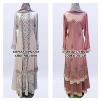 New Arrival 3D Flowers Handmade Casual Dubai Cardigan Embroidery Designs For Abaya Islamic Clothing