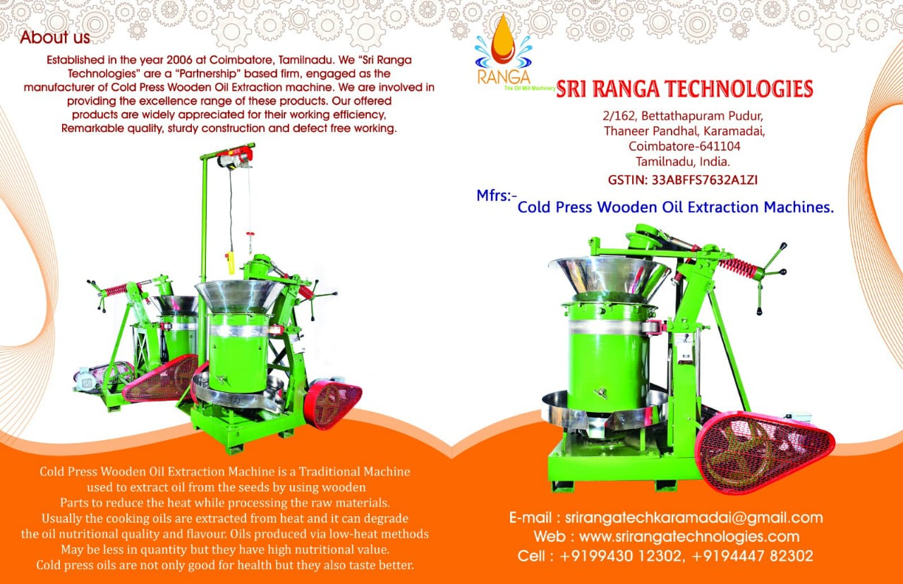 Wooden Cold Press Oil Extraction Machine