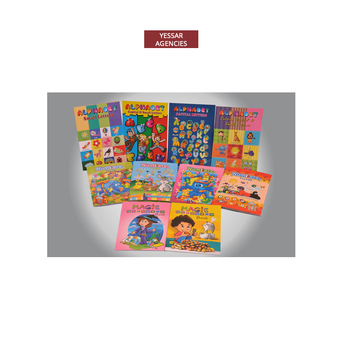 Globally Used Best Seller English Alphabet Education Children Books