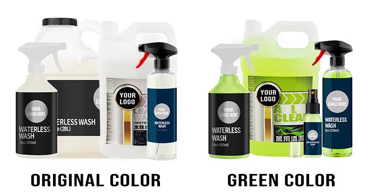 Waterless car wash 5G.jpg