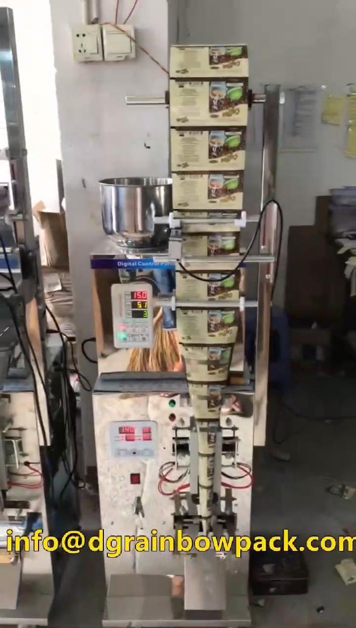 工場出荷時の価格で 3 1 自動ミルク粉末充填機