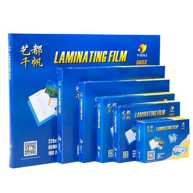 Антистатическая ламинирующая пленка Горячая А4 ламинирующая пленка для любого ламинатора