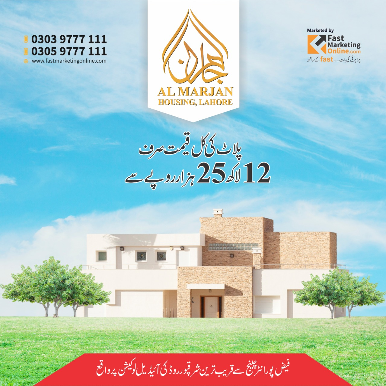 Real Estate Projects in Lahore