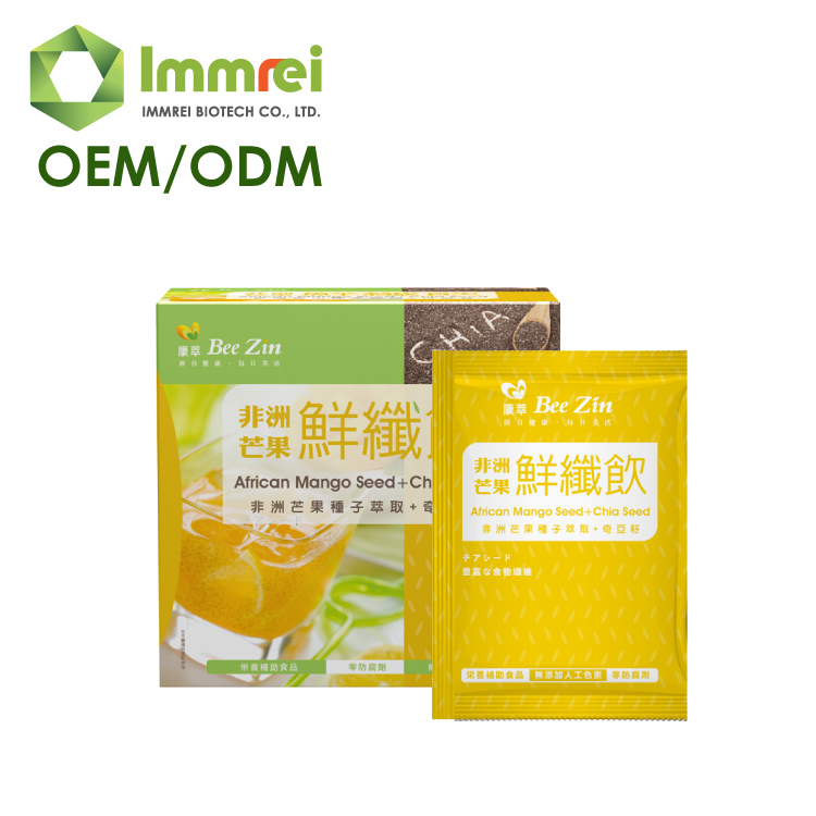 Oem Odm African Mango Seed Instant Powder Drink Buy Dietary