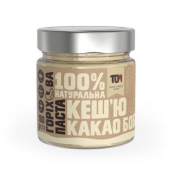 180ml Natural Jars Paste With Cocoa Beans Cashew Butter Buy Natural Cashew Butter Cashew Paste Cashew Butter Product On Alibaba Com