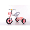 /product-detail/eva-tire-colorful-baby-tricycle-with-rear-storage-and-front-basket-62011465429.html