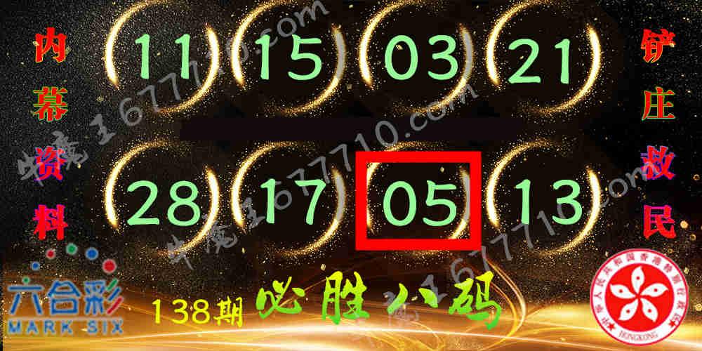 Ubcf9ed56d7184780a7be29c322b0e957q.jpg