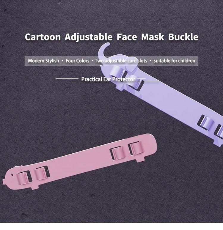 Adjustable Face Cover Ear Grips Extension Hook Third Gear Adjustable Anti-Slip Face Cover Hook Ear Wear Type Ear-hook Adjustment