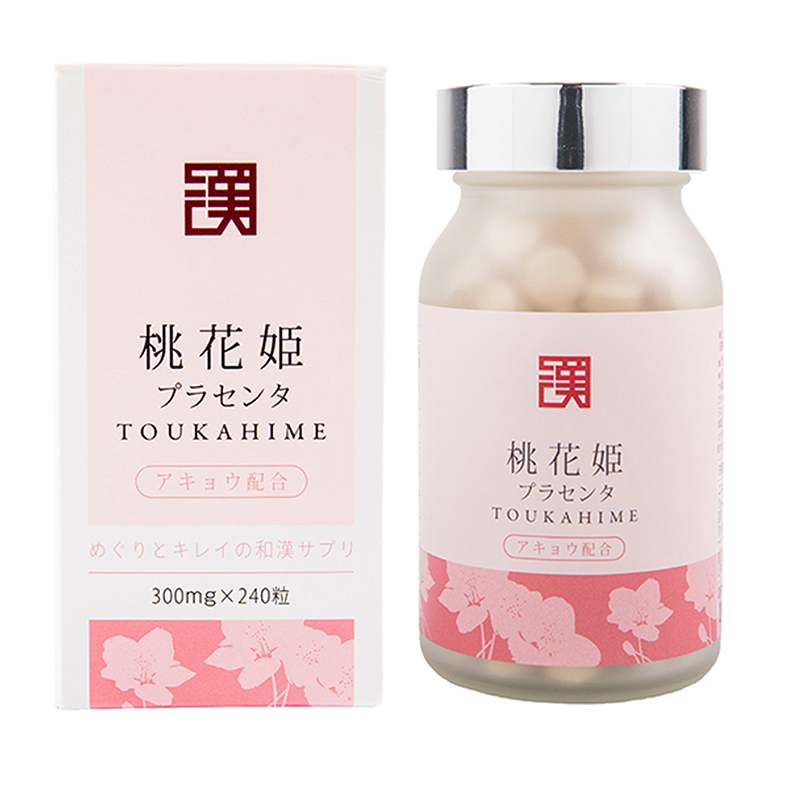 Japanese Hot Sale Health Care Healthcare Skin Whitening Supplements