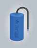 lowes motor start capacitor