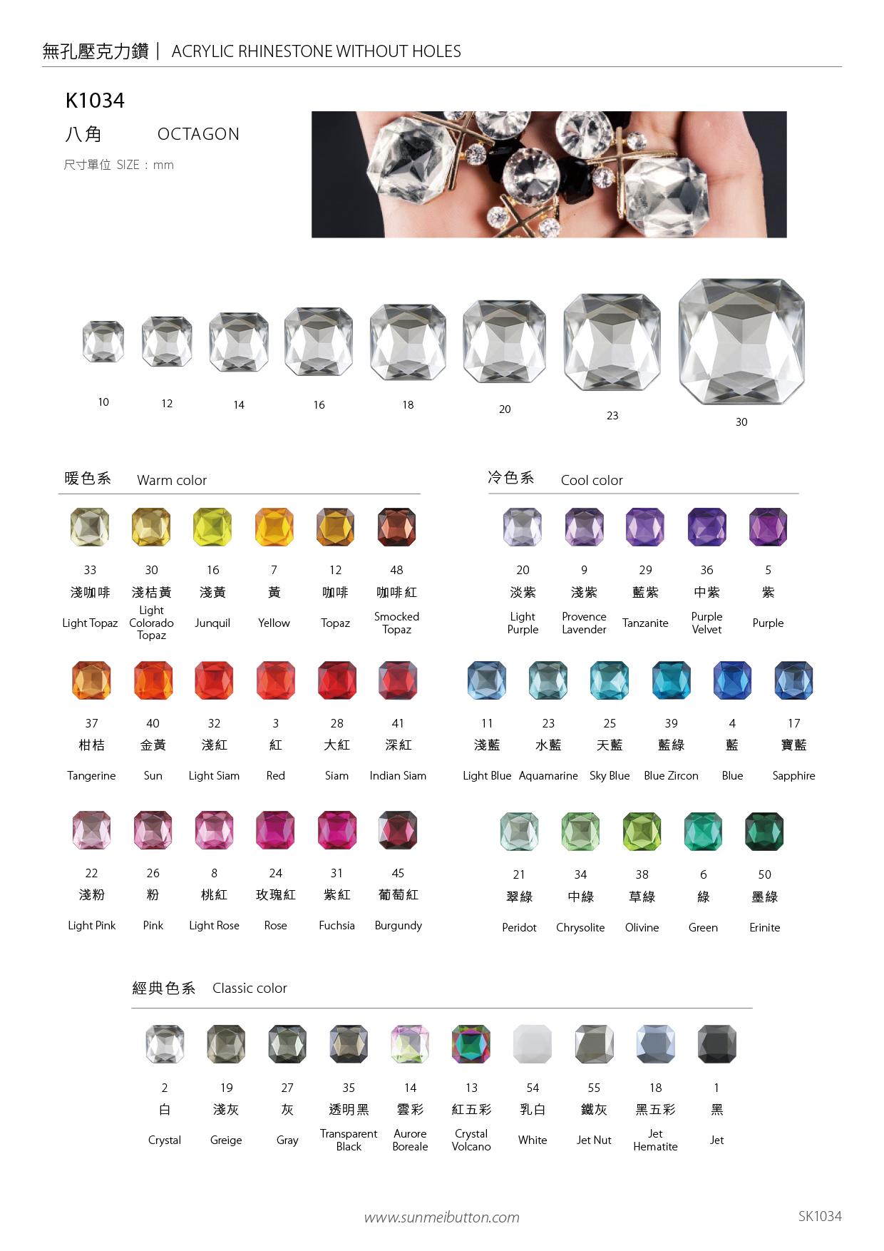 MIT Grosir Batu Mewah Persegi Kristal Akrilik Warna-warni Ujung Belakang Berlian Imitasi Desainer untuk Dekorasi Anting Kalung