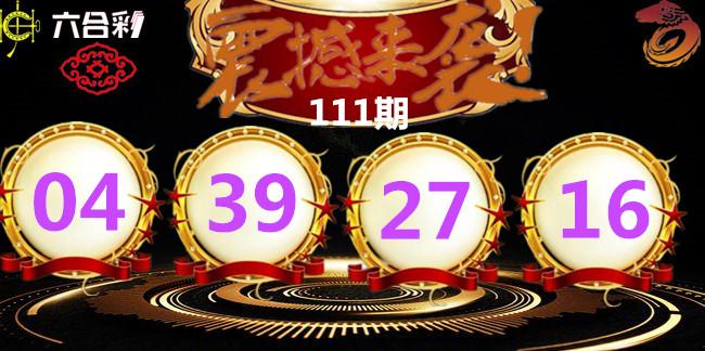 Ue9109ae193984060b43048be806b6cd8f.jpg
