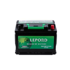 12v Car Battery 12v Battery DIN75 SMF 57539 12V Car Battery 12V75AH High Quality Automobile Battery