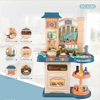 Best Kids Gift kitchen toys play set for girls at Reasonable Prices
