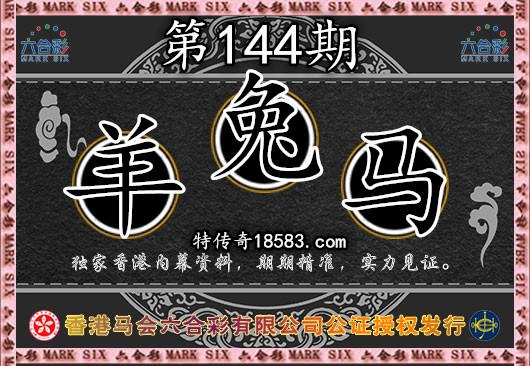 Uf25b31e74875400fafa08776ea9c9back.jpg