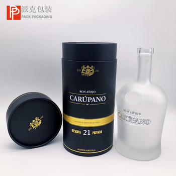 Luxury cylinder wine tube box paper packaging with gold hot stamping