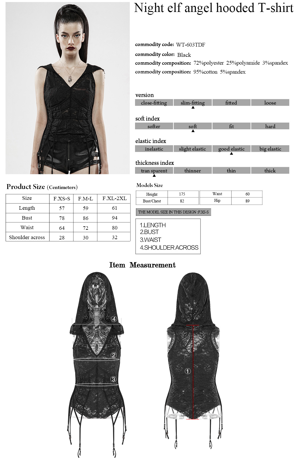Punk Rave Gothic casual women's black sleeveless hooded v-neckline top WT-603