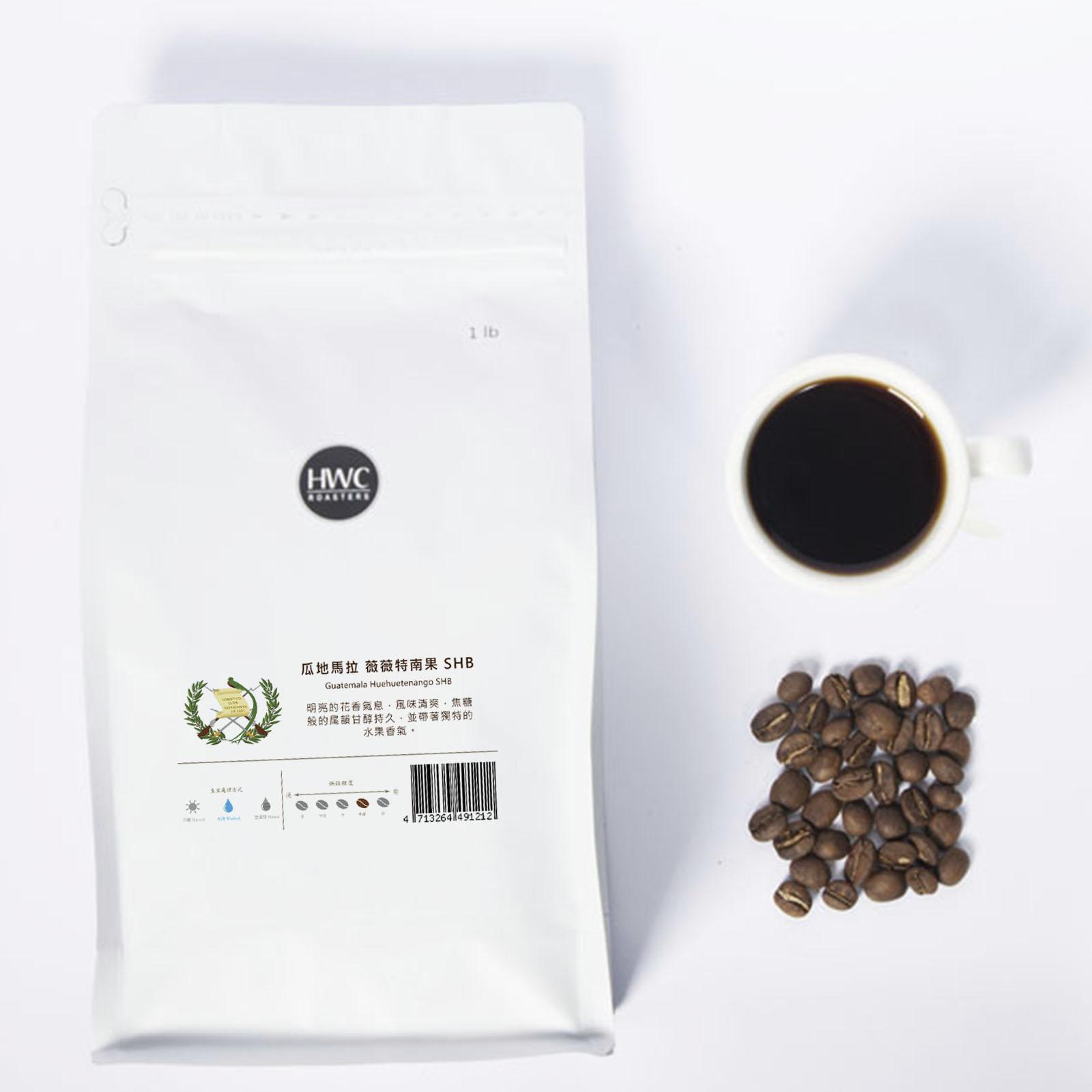 Guatemala Huehuetenango SHB Roasted Coffee Bean Wholesale Arabica